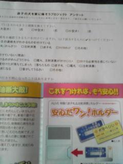 b0071310_1916035.jpg