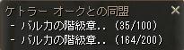 b0062614_115439.jpg