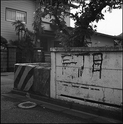 三丁目_f0204015_1365343.jpg