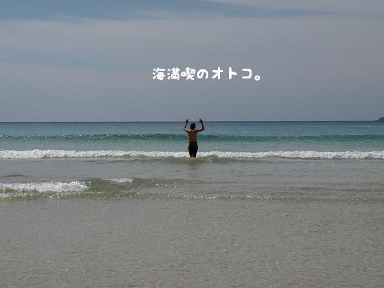 f0133316_166811.jpg
