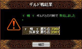 f0152131_0353564.jpg