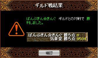 f0152131_0394451.jpg