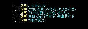 f0152131_055233.jpg