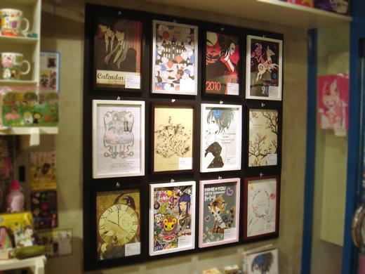 PopCultureCalendar2010発売!!&デザフェス出展のお知らせ_f0010033_163984.jpg