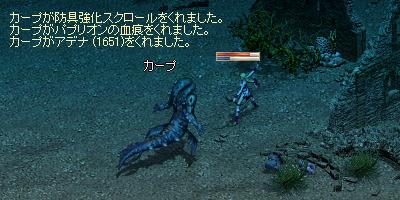 b0147436_1392327.jpg