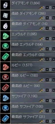 b0147436_185712.jpg