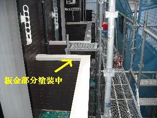 塗装工事6日目_f0031037_2120060.jpg