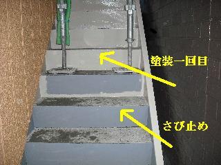 塗装工事6日目_f0031037_21202567.jpg
