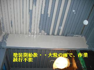 塗装工事6日目_f0031037_2121735.jpg