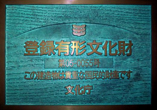 b0015157_0104747.jpg