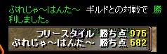 b0126064_18343941.jpg