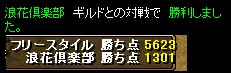 b0126064_18344593.jpg