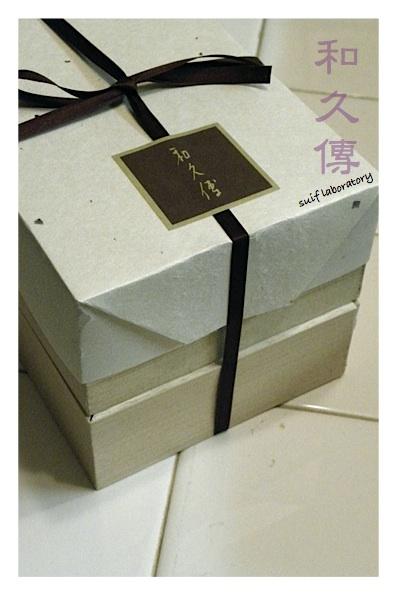 ワタシ的京都ガイド 2009 『和久傳』二段弁当_c0156468_20482883.jpg
