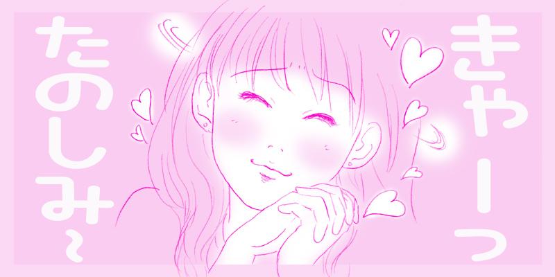 10何年ぶりに♡^^♡_f0119369_16514480.jpg