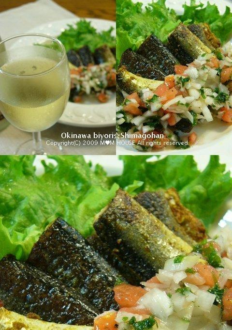 ワインのおつまみ ☆秋刀魚のスパイシー イタリアンソース♪_c0139375_14553660.jpg