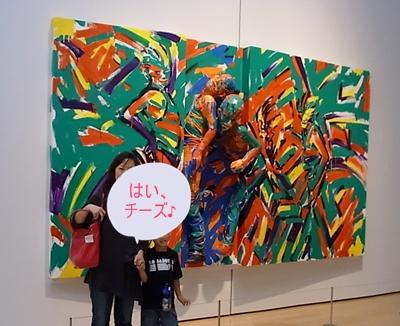 子供と一緒に美術館に行こう_b0137400_18295932.jpg