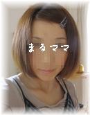 b0138506_21133937.jpg