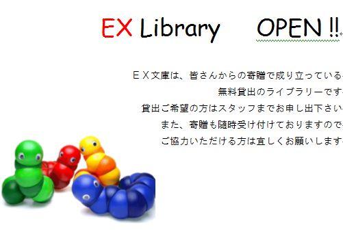 b0126108_1644216.jpg