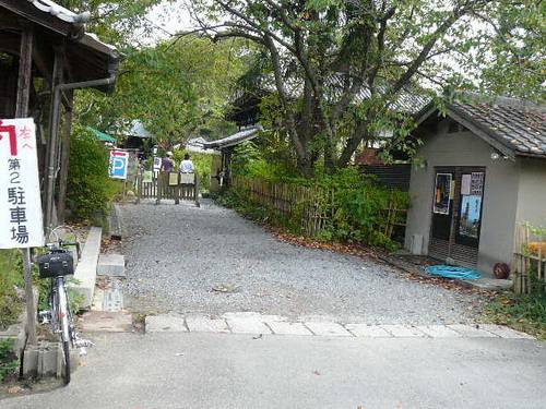 今日のお散歩_b0174217_21352976.jpg