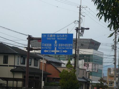 今日のお散歩_b0174217_22531788.jpg