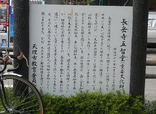 今日のお散歩_b0174217_23534322.jpg