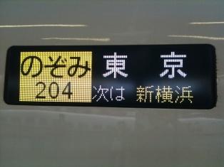 お車買取り奮闘記①_c0213517_1262281.jpg