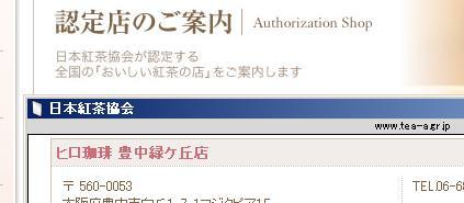 b0024023_21193458.jpg