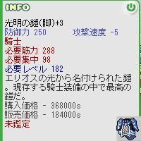 d0136725_20285031.jpg