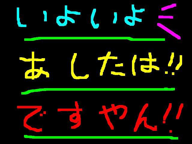 f0056935_20272190.jpg