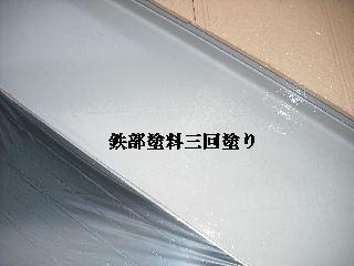 f0031037_2231503.jpg
