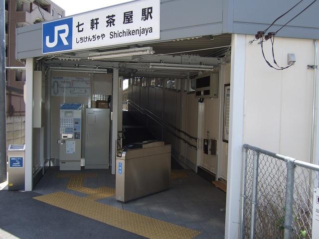 JR可部線七軒茶屋駅 : 広島コン...