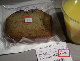 タイ航空の特別機内食に挑戦する_c0030645_19414614.jpg