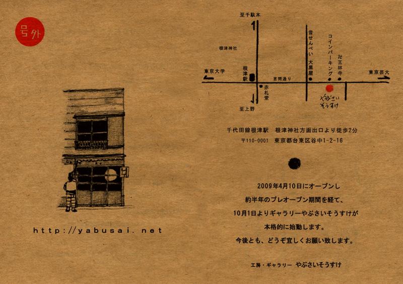 e0185645_19481867.jpg