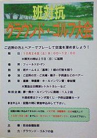 f0157057_0422981.jpg
