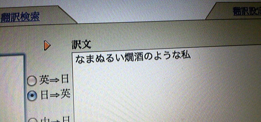 f0196364_2143367.jpg