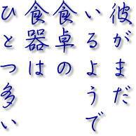 f0051668_1712377.jpg