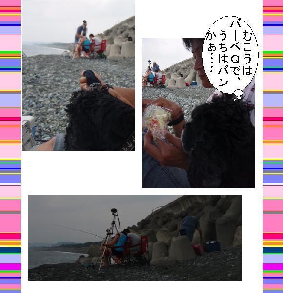 f0096569_1784862.jpg