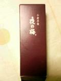 b0055385_022445.jpg