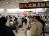 三越 北海道物産展_b0164894_629949.jpg