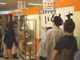 三越 北海道物産展_b0164894_6395783.jpg