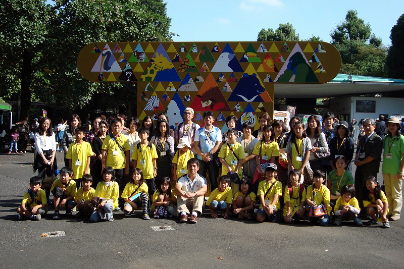 小学生のための世界自然遺産プロジェクト_d0073005_10314263.jpg