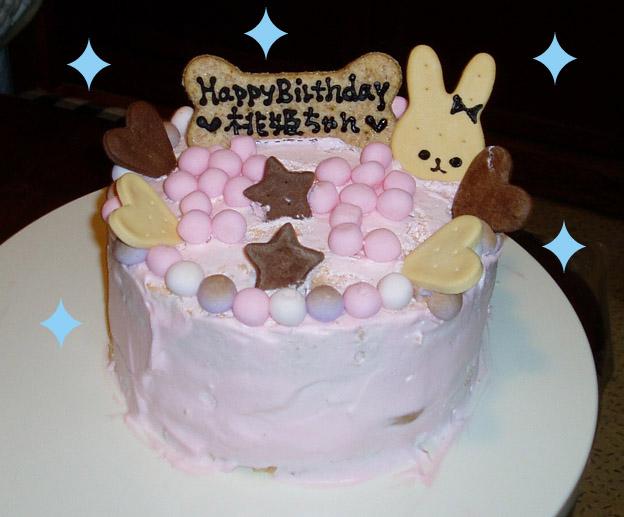 桃姫5歳になりました_a0044521_2262949.jpg