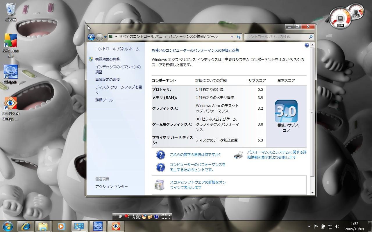 c0016821_158982.jpg