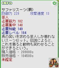 d0136725_2091860.jpg