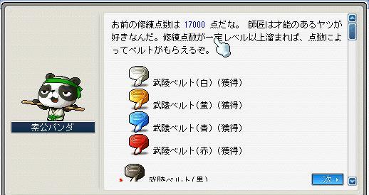 f0053927_8324750.jpg