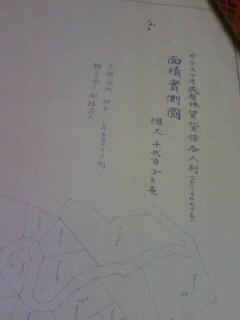 b0180333_031655.jpg