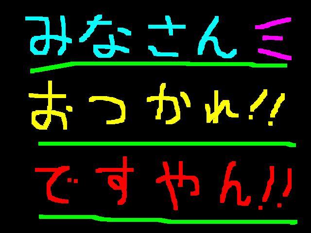 f0056935_18401982.jpg