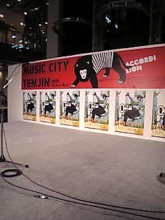MUSIC CTIY TENJIN ミュージックシティ天神_f0140145_21184449.jpg