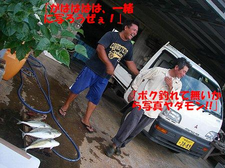a0056654_2252271.jpg