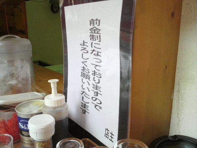 JANKY!!@美野島_f0150355_9104858.jpg